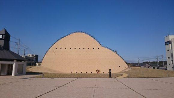 タイルミュージアム